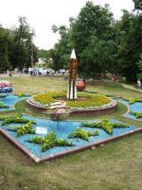 Кузьминки Фестиваль цветов