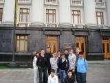 Киев-Киев