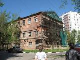 Из истории Катуаровского шоссе (Нагорная улица)